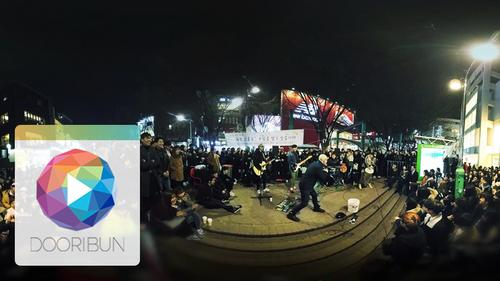 [DOORIBUN] 360VR MUSIC CONTENTS '분리수거 밴드 - 아리랑'