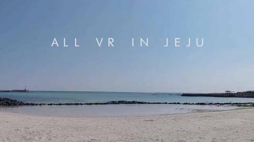 AllVR 제주 종합 VR