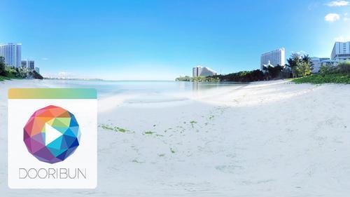 [DOORIBUN] 360VR HEALING CONTENTS '괌, 하늘 그리고 바다 2편'