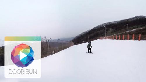 [DOORIBUN] 360VR SPORTS CONTENTS '곤지암 스노우보드 1편'