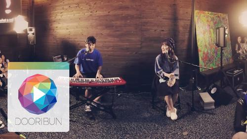 [DOORIBUN] 360VR MUSIC CONTENTS '치즈 - 마들렌 러브'