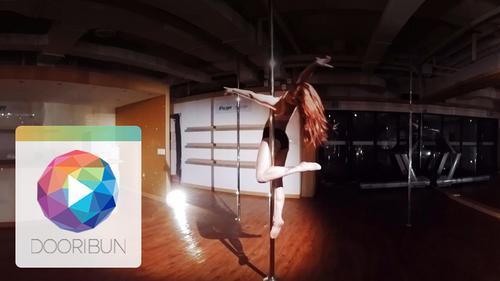 [DOORIBUN] 360VR DANCE CONTENTS 'Pole Dance'