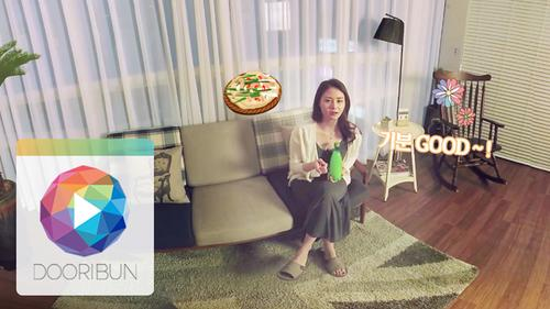 [DOORIBUN] 360VR DRAMA CONTENTS '내 여자친구의 레시피 - 감자전 편'
