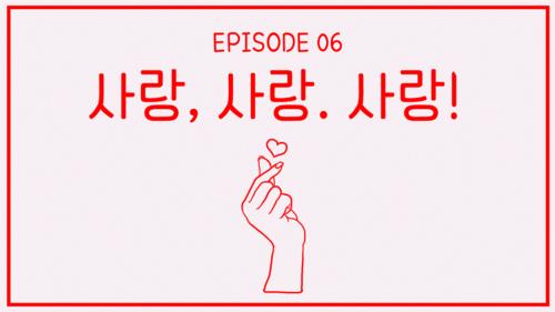 VR로맨스 웹드라마 '오렌지캔들' 6화 - 사랑, 사랑. 사랑!