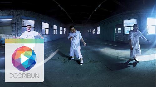 [DOORIBUN] 360VR MUSIC CONTENTS '흉배 - 파라다이스 (Feat.양동근, 소향) '