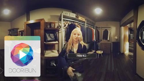 [DOORIBUN] 360VR MAKING FILM 'OCN 뱀파이어 탐정 메이킹'